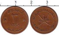 Каталог монет - монета  Маскат и Оман 3 байза