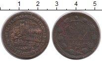 Каталог монет - монета  Маскат и Оман 1/4 анна