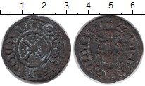 Каталог монет - монета  Армения 1 ае