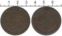 Каталог монет - монета  Тунис 8 харуб