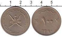 Каталог монет - монета  Маскат и Оман 100 байз