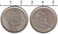 Каталог монет - монета  Египет 10 пиастров