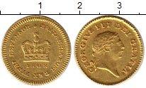 Каталог монет - монета  Великобритания 1/3 гинеи