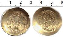 Каталог монет - монета  Византия 1 солид