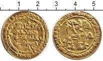 Каталог монет - монета  Империя Сисанидов 1 динар