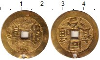 Каталог монет - монета  Китай номинал