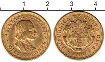 Каталог монет - монета  Коста-Рика 10 колон