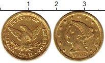 Каталог монет - монета  США 2 1/2 доллара