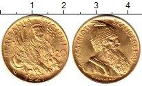 Каталог монет - монета  Албания 20 франгар