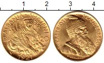 Каталог монет - монета  Албания 20 даласи