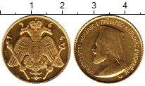 Каталог монет - монета  Кипр 50 фунтов