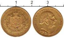 Каталог монет - монета  Черногория 20 даласи