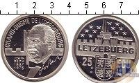 Каталог монет - монета  Люксембург 25 экю