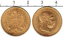 Каталог монет - монета  Австрия 20 крон