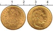 Каталог монет - монета  Австрия 8 форинтов