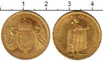 Каталог монет - монета  Венгрия 20 крон