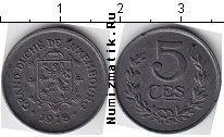 Каталог монет - монета  Люксембург 5 сантим