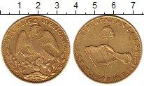 Каталог монет - монета  Мексика 20 динар