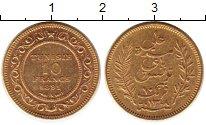 Каталог монет - монета  Тунис 10 франков