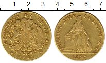 Каталог монет - монета  Чили 8 эскудо