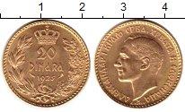 Каталог монет - монета  Югославия 20 динар