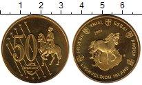 Каталог монет - монета  Исландия 50 евроцентов
