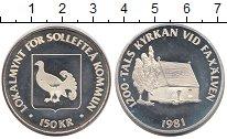 Каталог монет - монета  Швеция 150 крон