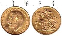 Каталог монет - монета  ЮАР 1 соверен