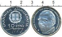 Каталог монет - монета  Греция 10 евро