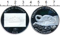 Каталог монет - монета  Камбоджа 20 риель