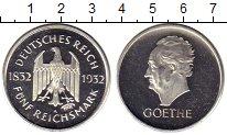 Каталог монет - монета  Германия 5 марок
