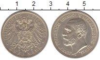 Каталог монет - монета  Мекленбург-Стрелитц 2 марки
