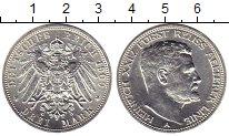 Каталог монет - монета  Рейсс 3 марки