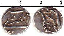 Каталог монет - монета  Индия 1/5 рупии