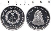Каталог монет - монета  Германия 20 марок