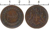 Каталог монет - монета  Пенанг 1/2 пенни