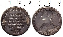 Каталог монет - монета  1881 – 1894 Александр III Медаль