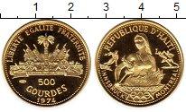 Каталог монет - монета  Гаити 500 гурдес