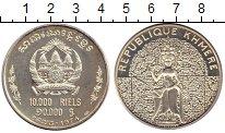 Каталог монет - монета  Камбоджа 10000 риель