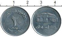 Продать Монеты Судан 20 гирш 1999 Медно-никель