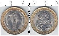 Каталог монет - монета  Болгария 1 лев