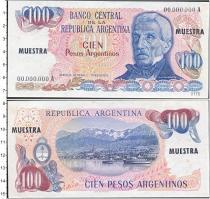 Продать Банкноты Аргентина 100 песо 1983