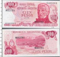 Продать Банкноты Аргентина 100 песо 1971