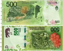 Продать Банкноты Аргентина 500 песо 2016