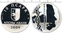 Продать Подарочные монеты Абхазия 10 псарк 2009 Серебро