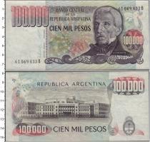 Продать Банкноты Аргентина 100000 песо 0