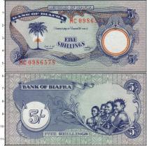 Продать Банкноты Биафра 5 шиллингов 1968