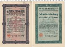 Продать Банкноты Веймарская республика 100 марок 1925