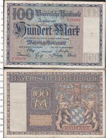 Продать Банкноты Веймарская республика 100 марок 1922