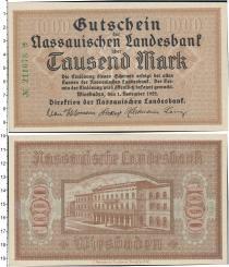 Продать Банкноты Веймарская республика 1000 марок 1922